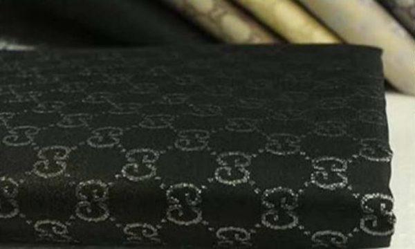 Gucci Jacquard Monogram