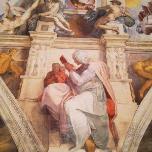 Sistine Chapel on the fabric