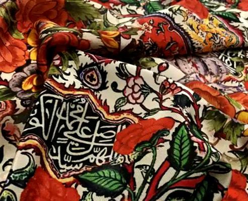 Islamic Calligraphy and Art design