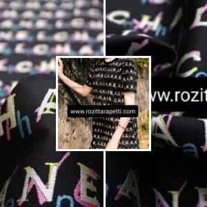 Chanel jacquard fabric