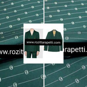 Gucci jacquard fabric with small logo